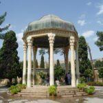 کانال اعلام بار شیراز