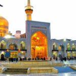 کانال اعلام بار مشهد