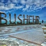 کانال اعلام بار بوشهر